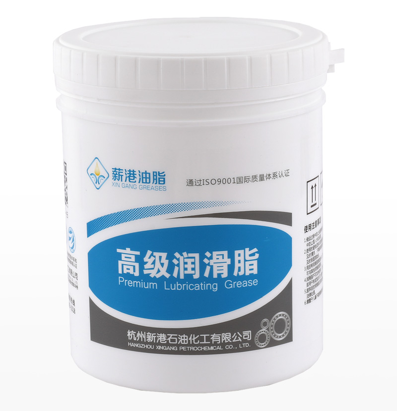 XG/L2 EP MULTI-PURPOSE LITHIUM BASE GREASE